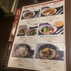 食べログ5 (37)
