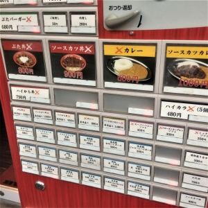狭山行 (94)