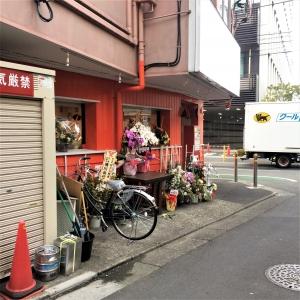 狭山行 (92)