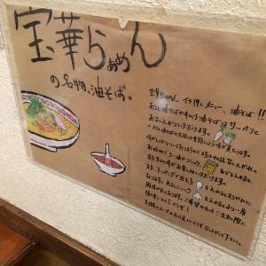 食べログ1 (672)