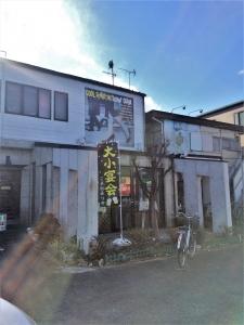 川越行 (41)