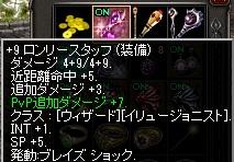 090_07.jpg