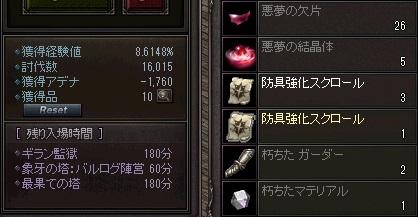 090_11.jpg