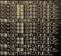 092_06.jpg