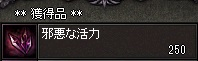 092_09.jpg