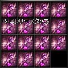 092_11.jpg