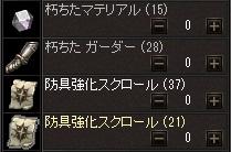 092_3.jpg