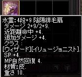 093_01.jpg