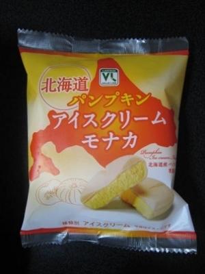 パンプキンアイスクリームモナカ