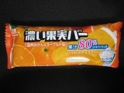 濃い果実バー温州みかん&ヨーグルト味
