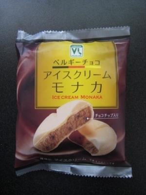 ベルギーチョコアイスクリームモナカ