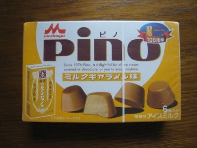 ピノミルクキャラメル味