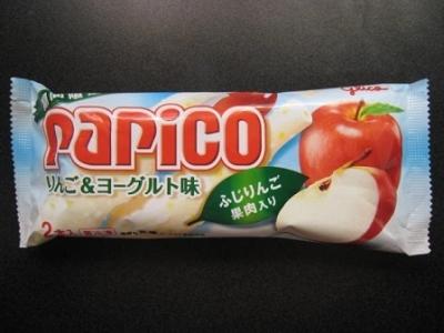 パピコりんご&ヨーグルト味