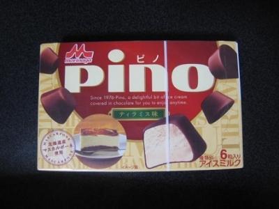 ピノティラミス味