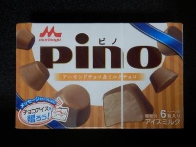 ピノアーモンドチョコ&ミルクチョコ