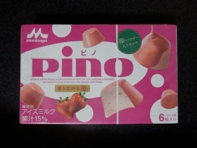 ピノ香り広がる苺