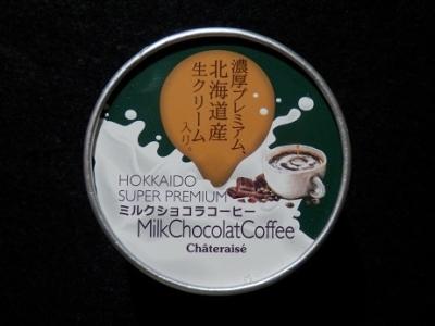 北海道スーパープレミアムミルクショコラコーヒー