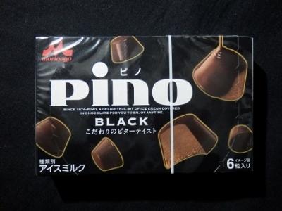 ピノブラック