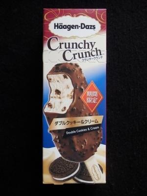 クランチークランチダブルクッキー&クリーム