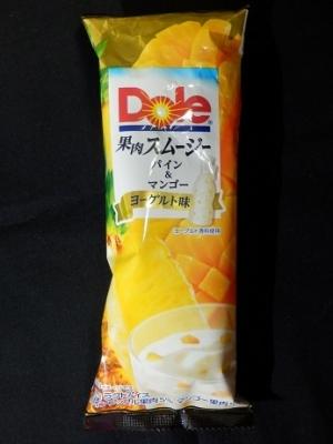 Dole果肉スムージーパイン&マンゴー