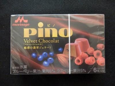 ピノベルベットショコラ