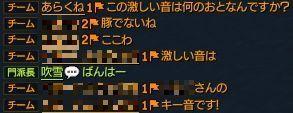 20170226@平野
