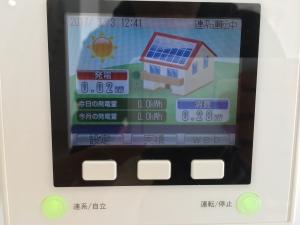 太陽光発電再開