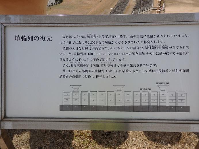P2220048.jpg