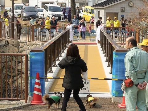 白沢渓谷微笑橋開通式(1)