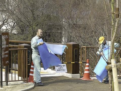 白沢渓谷微笑橋開通式(2)