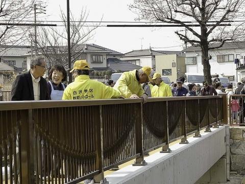 白沢渓谷微笑橋開通式(4)