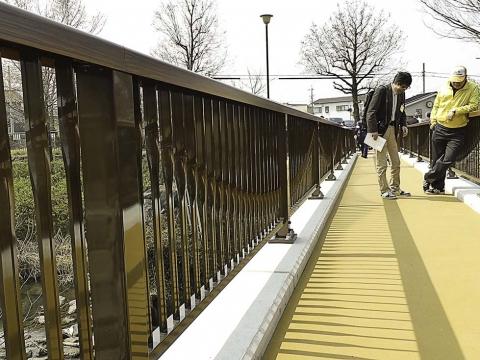 白沢渓谷微笑橋開通式(5)