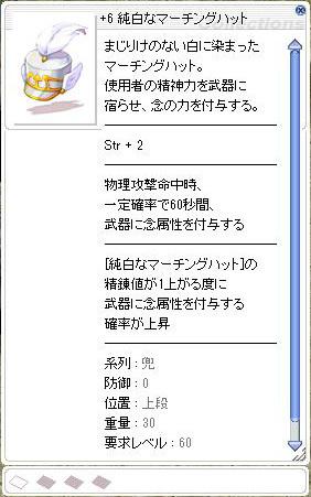 20170212_04.jpg