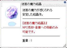 20170215_07.jpg