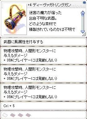 20170306_02.jpg