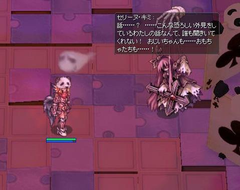 20170322_01.jpg