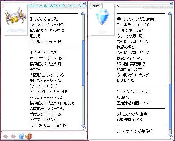 20170322_03.jpg