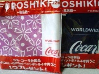 コカ・コーラオリジナル風呂敷 二種