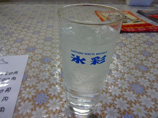 いってんばり7 (3)