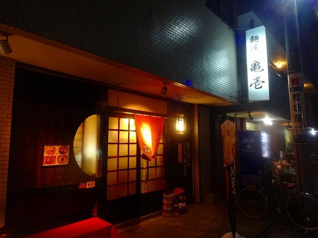 亀壱5 (1)