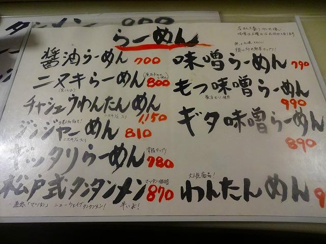 亀壱5 (2)