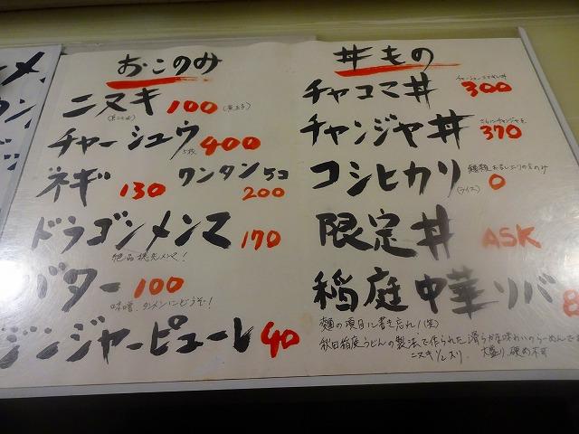 亀壱5 (4)