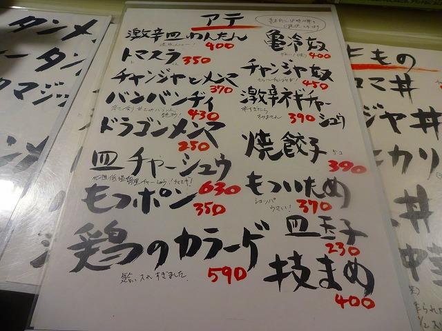 亀壱5 (5)