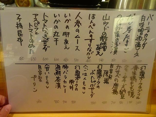 奏3 (4)