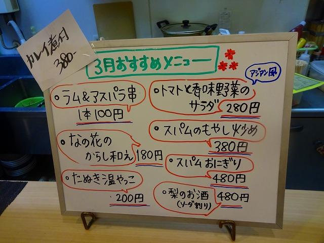 串郎22 (1)