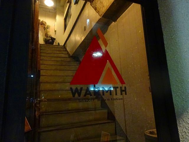 WARMTH (1)