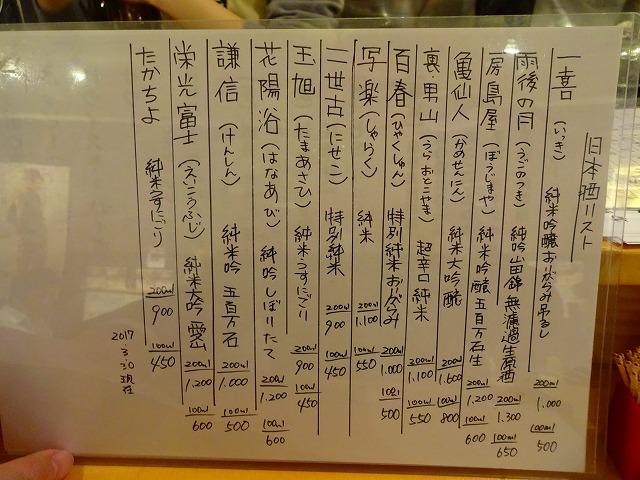 奏4 (3)