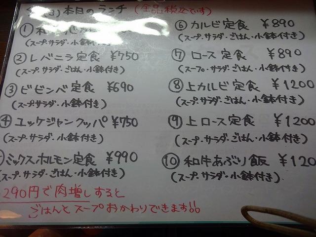 ひきち (2)