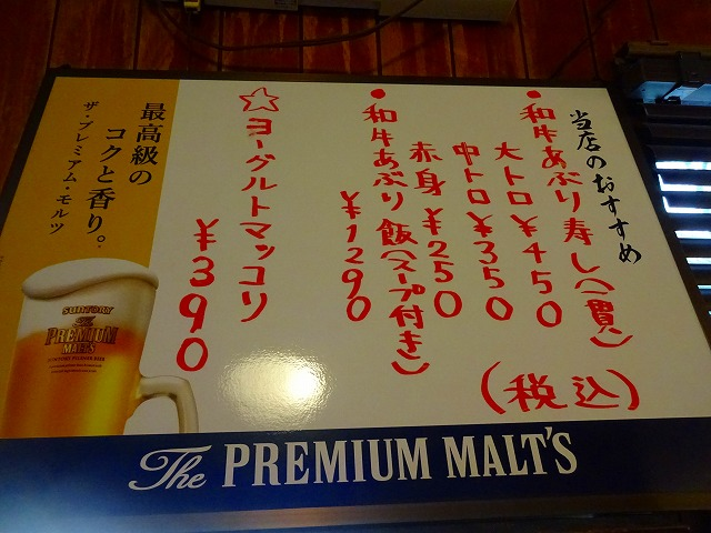 ひきち (4)