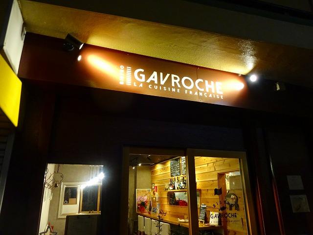GAVROCHE2 (11)